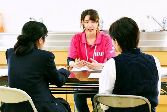 学生スタッフ
